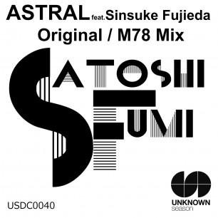 USDC-0040