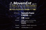 2.4. MovemEnt vol.11