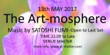 5.13. The Art-mosphere