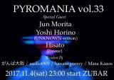 11.4. Pyromania
