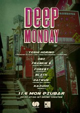 11.6.Deep Monday