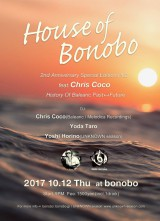 10.12.HOB feat.Chris Coco
