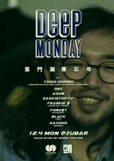12.4 Deep Monday