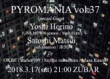 3.17(Sat)Pyromania at 頭バー