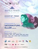 8.24. Silence White 2018