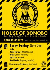 10.3. House Ob Bonobo SPECIAL feat. Terry Farley - new