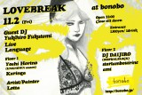 11.2. Lovebreak